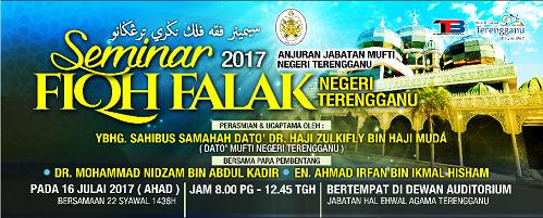 banner-seminar-falak.PNG